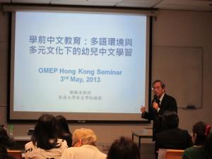OMEP_seminar_20130503_IMG_4132